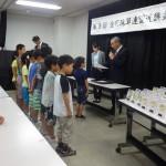 第3回近畿支部珠算競技大会 9月23日(祝)開催しました