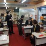 9月 九州研修会実施のお知らせ
