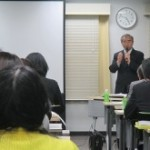 2月22日(日) 全国珠算連盟 春季研修会開催しました@東京