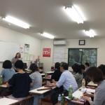 9月17日(土)教師資格研修(中級・上級)を行いました