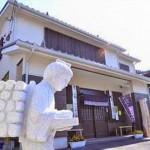 第4回東京・総武地域珠算選手権大会(オンライン開催)
