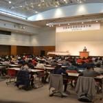 第7回全国珠算連盟珠算選手権東海大会(東海支部)
