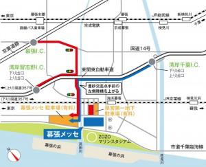 幕張メッセ地図1