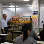 教師資格研修(中・上級)を行いました(9月26日(火))
