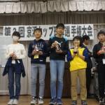 第3回京浜カップ珠算選手権大会(京浜支部)