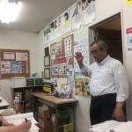 教師資格研修(初・中級)を行いました(5月16日(水))