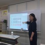 教師資格研修(中・上級)を行いました(6月4日(月))