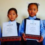 モンゴルで初の全国連検定試験が実施されました