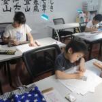 上海で初の全国連検定試験が実施されました