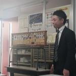 教師資格研修(中・上級)を行いました(10月10日(水))