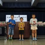 常総地域珠算競技大会2019(千葉支部)