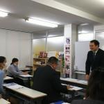 教師資格研修(中級)を行いました(11月28日(水))