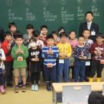 第4回京浜カップ珠算選手権大会(京浜支部)