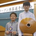 第3回関東オープン珠算選手権大会が行われました(千葉県ソロバンを楽しむ会)