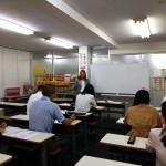 教師資格研修【中級】を行いました @12月4日(火)