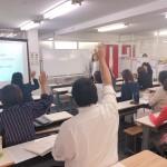 教師資格研修【中・上級】を行いました @10月23日(水)
