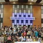 第1回 中国・四国支部カップ珠算選手権大会(中国・四国支部)