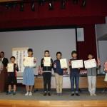 第10回 全国珠算連盟東海支部大会(東海支部)