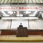 第1回 かもめカップ珠算選手権大会(京浜支部)