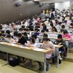 第1回 大江戸カップ珠算選手権大会(京浜支部)