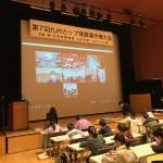 第7回九州カップ珠算選手権大会(九州支部)