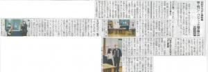 月刊千葉ニュータウン20210213