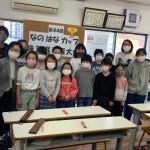 第44回なのはなカップ珠算選手権大会(千葉県支部)を開催しました。
