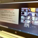 教師資格講義(初級)をオンライン開催いたしました(6月11日(金))