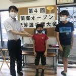 第4回関東オープン珠算選手権大会が開催されました